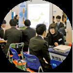 学生と企業の交流会